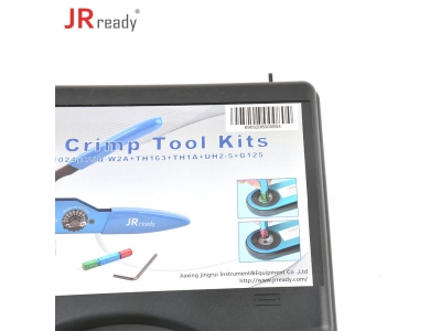 JRready  ST1024( KIT1024 ): YJQ-W2A+TH163+TH1A+UH2-5+G125  ST1024工具套装